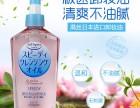 泰安日本化妆品代理商 化妆品代理哪个品牌好