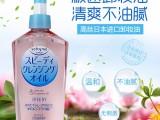 日本畅销护肤品招商代理 德州花王珂润卸妆液一件代发