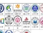 成都前程留学韩国留学读什么专业好