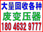 软件园回收电脑-回收电话:18046329777