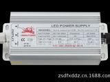 LED投光灯电源70W 10串7并 足功率+100%满负载老化