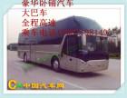 汽车)重庆到茂名大巴汽车(发车时刻表)几个小时到+票价多少?