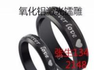 中山厂家直销大朗10W/20W珠海不锈钢激光打标机