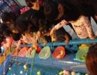 开心玩国儿童乐园加盟儿童乐园投资金额10-20万元