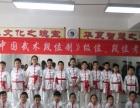 学武术、散打、防身术、太极千万别错过江东国术馆