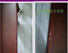 北京专业地板翻新与维修
