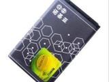 诺基亚BL-4C电池 6300电池X2电池2220s电池C2-0