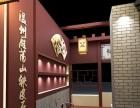 专业承接展览会特装展位展台设计搭建 展厅专卖店设计