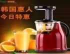 欢迎访问-秦皇岛惠人榨汁机--(各中心)售后服务官方网站电话