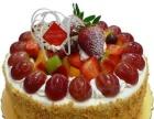 泰州如意蛋糕店泰州蛋糕预定泰州蛋糕速递靖江兴化蛋糕