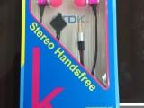 工厂直销TDK金属耳机 入耳式MP3手机耳机 重低音 面条耳麦耳