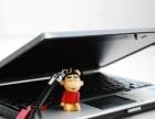 惠普笔记本武威百元电脑