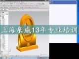 上海青浦ug产品设计线上学习培训