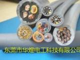 超高柔性拖链线缆东莞大朗松山湖杭州
