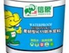 昆明防水建材厂家代理招商