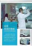 水质检测与分析,第三方CMA认证检测公司