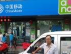 宁波移动宽带较新资费套餐,50M宽带低至30元每月