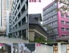 广州哪有个人形象设计培训班