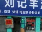 出租依兰45平米商业街卖场1000元/月