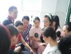 重庆最好的针灸培训学校