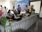 深圳开业简餐设计供应/下午茶歇餐单/暖场茶歇上门