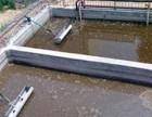 医疗废水检测