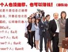广东省深圳市加入三生德道云创系统怎么赚钱-德道女神佳佳教练