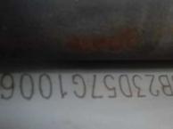 长安商用长安星卡2013款 1.0 手动 标准型S201 07年