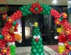 周年庆/节日活动策划布置装饰/道具出租/圣诞节布置