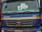 福田欧曼欧曼GTL牵引车首付8万可提车