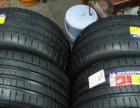 固特异轮胎,韩泰轮胎—邓禄普—佳通-轮毂—备用胎