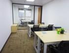 中曦大厦有9人服务型办公室,一口价4500元/月