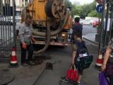 无锡专业修下水管道.24h疏通下水管道
