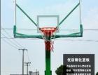 户外篮球架 学校篮球架出售 合肥同城送货