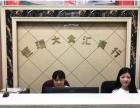 新疆专业酒店食材配送就找恒瑞大食汇