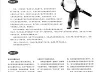 王冰律师接受杂志采访,院外紧急情况如何定性?