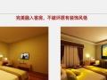 酒店二次改造升级,电影主题酒店客房影院系统