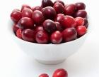 蔓越莓绿咖啡减肥真的有用吗蔓越莓绿咖啡减肥反弹吗