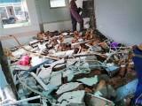 广州室内拆除敲打清理清运垃圾