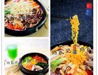 韩国年糕火锅加盟,玛食达人气爆棚