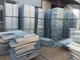 廠家直供山木鋼格板/玻璃鋼格板/鋼格板平臺/鋼格踏步板