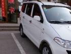 全新五菱宏光 商务型 7座面包车