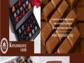 金德漫斯巧克力 金德漫斯巧克力诚邀加盟