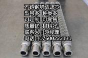 北京厂房出售颇尔液压油滤芯可定制可零售