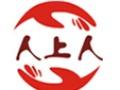 武汉江夏梁湖新天地农庄-武汉员工秋季拓展训练-武汉秋季拓展