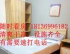 干净整洁 酒店式的单身公寓 合租 一人一间房 免无线网