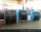 蚌埠市废电缆回收/电缆回收公司电话
