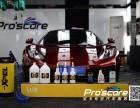迈凯轮 XPEL Plus 专车专用隐形车衣 南京宝卡