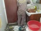 五华区专业室内暗漏查修 室外暗漏检测 外墙水管安装维修