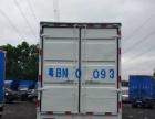 2011年5.2米厢式货车转让,天皇五十铃